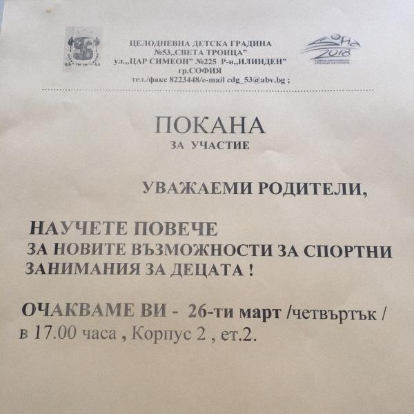 sabitia_842654